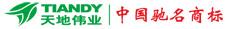 Tianjin Tiandy Digital Technology Co., Ltd.