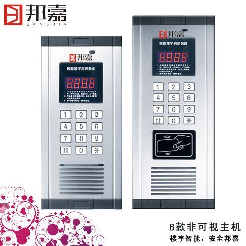 楼宇对讲机 非可视编码式门禁系统 对讲门铃系统厂家设备