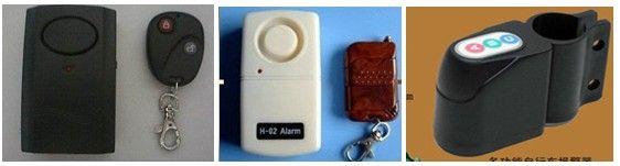 电动车防盗报警器,自行车防盗报警器,震动防盗报警器