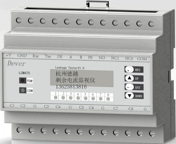 绝缘监视器em9bv
