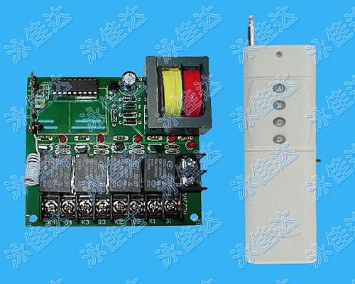220v无线控制器,四路继电器,电机水泵遥控开,抗干扰稳定性强无线控制