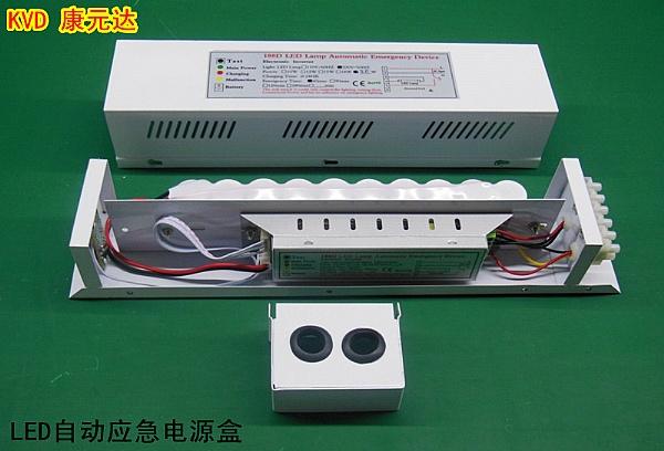 供应led天花灯应急电源,led筒灯应急电源,led应急灯逆变器