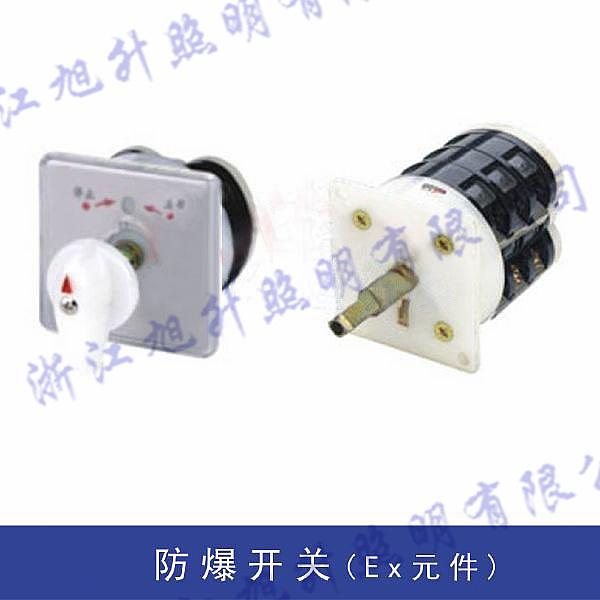 也可直接控制电动机的起动,可逆转换,变速等二,技术参数1.