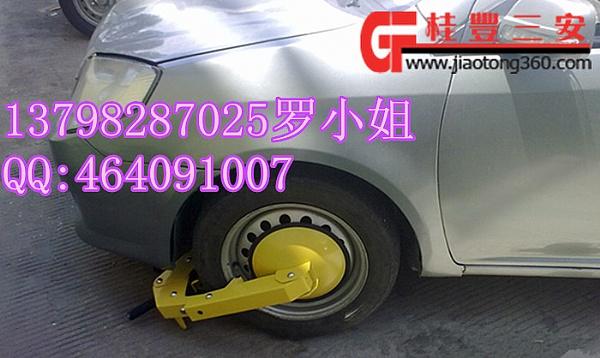 车轮锁高级防盗防撬型锁车工具
