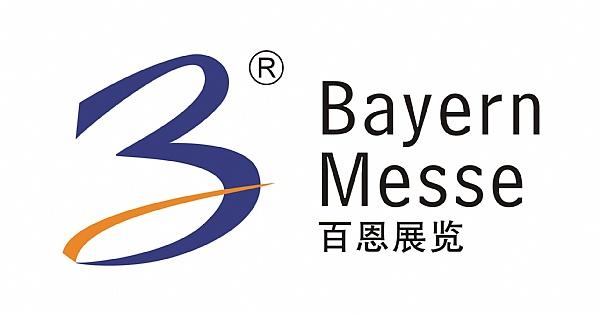 2015广东应急救援设备展