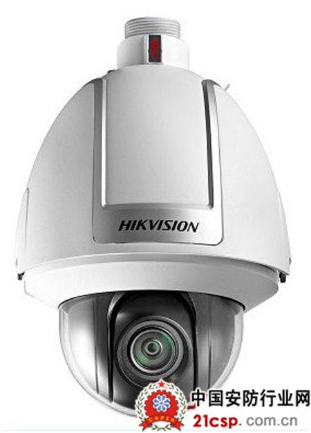 海康威视200万像素5寸数字高清高速智能球机