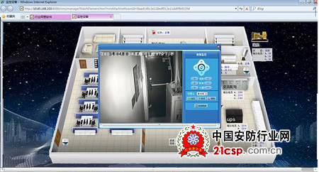 产品动态 视频监控      据力维动环监控系统产品总经理刘永新介绍