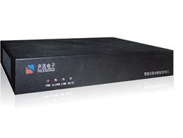 智能识别分析仪TS701I