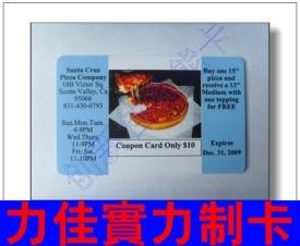 创新佳智能卡,条码卡,磁卡,IC卡,ID卡,PVC卡
