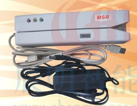 MSR505全三轨高抗磁卡读写器 全三轨高抗磁卡读写器 高抗磁读写器