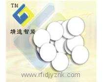 生产RFID卡片(射频卡、电子标签)智能卡、ID卡,IC卡,EM4100,MF1,UHF电子标签和非接触式IC卡读卡设备的制造