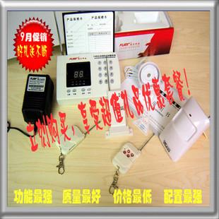 99防区语音智能拨号报警器/防盗器/报警器/家用报警器