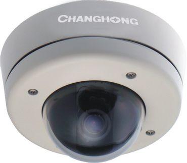 长虹高清日夜型防暴半球彩色摄像机