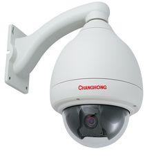 长虹CH-CS2000系列室内高速球型摄像机