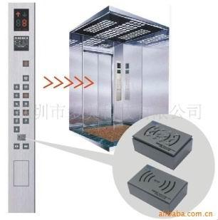 对讲联动型电梯管理系统
