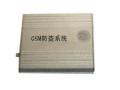 深圳厂家供应汽车GSM报警系统、车载语音报警系统