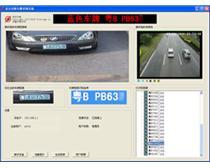 高清车牌识别系统