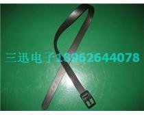 无金属腰带,无金属皮带|安检门腰带|防过敏腰带|防静电腰带|安检皮带|安检腰带