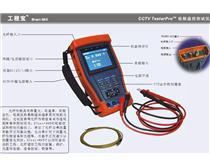 3.5寸豪华型综合测试仪HVT-3000