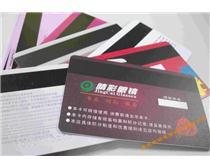 重庆条码卡生产,重庆磁条卡,重庆积分卡,重庆打折卡,重庆会员管理软件,重庆磁条刷卡器,条码扫描机
