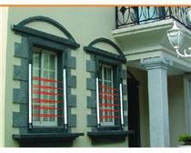 家居安防产品-红外线幕栏/电子栅栏/天网红外线报警器