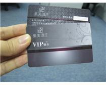 条形码卡-条形码卡制作-条形码卡印刷-条形码卡生产工厂