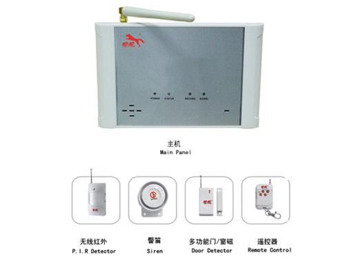 """夜狼安防""""慧信通""""GSM短信拨号报警器 YL-007M3DX"""