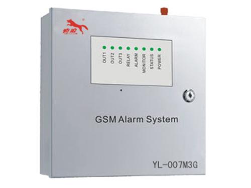 """夜狼安防""""慧信通""""GSM拨号报警器 YL-007M3G"""