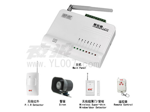 """夜狼安防""""慧信通""""GSM短信拨号报警器 YL-007M3A"""