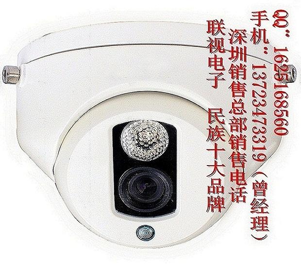 海螺型监控摄像头 - k262r