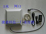 捷通-RFID读写器UHF超高频中距离读写器/读卡器(网口)5米