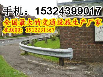波形防撞护栏价格表 波形防撞护栏生产厂家 波形防撞护栏安装方案15324399017