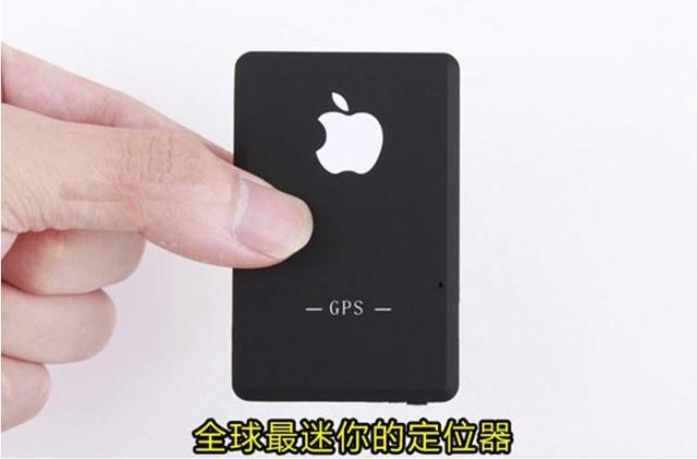 苹果定位器 全球定位器 个人汽车防盗器 跟踪器