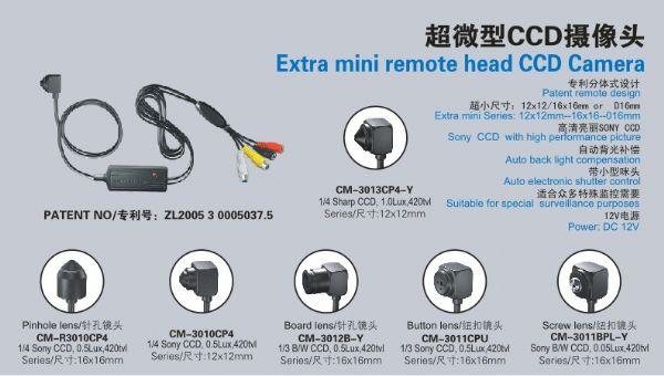 超微型摄像机 sony ccd