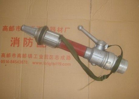 消防水枪:该水枪具有反作用力小,一遇操作,可以根据灭火需要调节流量