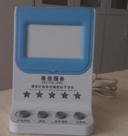 青海果洛 玉树银行专用 cs-16客户评价器