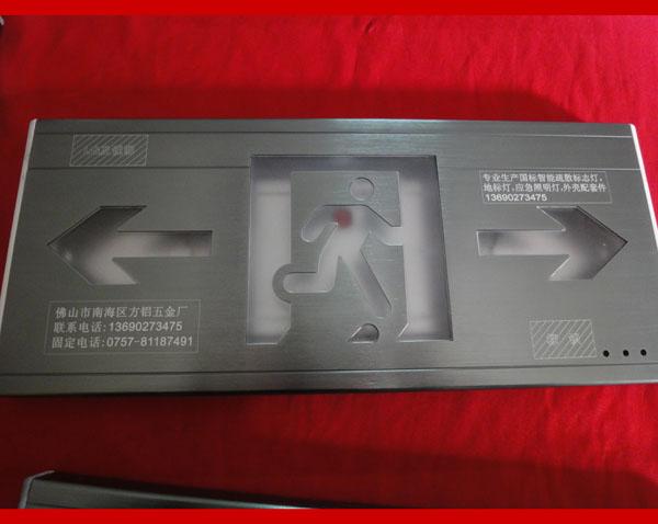 智能疏散吸顶式应急照明灯铝合金外壳型材