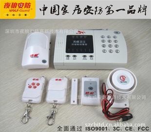 家用智能防破解防盗报警器 3C认证 抗干扰自动拨号报警器YL-007K