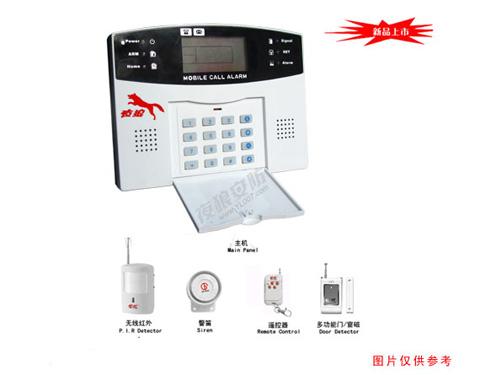 夜狼安防 无线红外GSM语音智能报警防盗器 可当电话机用YL-007M2B