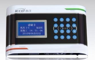 重庆SNK-101M密码读卡器