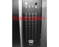 IC卡电梯限时 IC卡电梯收费 IC卡电梯扣次
