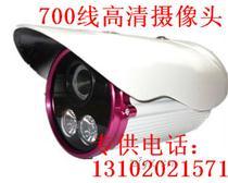 北京监控安装公司|北京监控系统安装公司|北京监控安装
