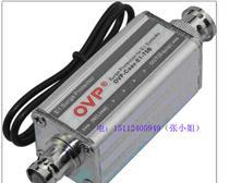 E1信号防雷器,监控防雷器,信号避雷器