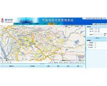 高新兴线路安全巡检管理系统
