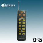 供应大功率工业用无线遥控器、车库门遥控器、遥控器加工、设计