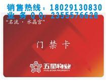飞利浦IC空白卡供应,制作IC公交卡,IC贵宾卡制作,IC卡钥匙扣批发
