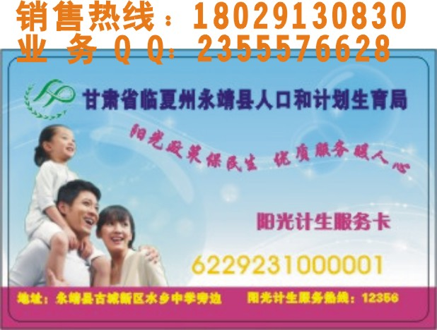 东莞IC卡生产厂家,惠州供应飞利浦IC卡,河源飞利浦IC卡批发价格