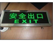 防爆安全出口型号 BXE8401诱导灯