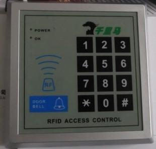 ID单门门禁一体机-密码门禁机批发销售V2000-C门禁机