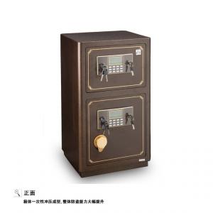 威伦司优伦系列炫彩电子保管箱BGX-A/D74ULS